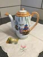 Vintage Hand Painted LUSTERWARE Porcelain Coffee Tea Pot w/Lid Made in Japan 7""