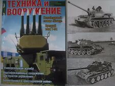 Soviet Russian Post WW2 Tank T 54 P 2 and Other Articles TiV