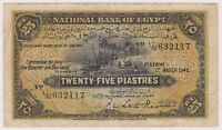 Egypt 25 Piastres 1948 P10d VF Original Classic Egyptian Currency Note Ross