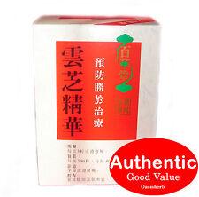 2X Essence of Mushroom (Yun-zhi Yunzhi) by Winsor Health Product (New!)