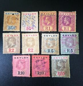 Ceylon stamp. Fiscally canceld.KG v.wmk-MCCA.11 stamps