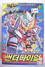 "Mashin Hero Wataru : ""Thunder dial"" Model Kit Rare"