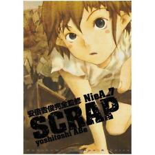 "Yoshitoshi Abe Kanzen Kanshu ""NieA 7 Scrap"" illustration art book"