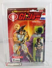 *** 1986 Hasbro / Takara GI Joe Japanese Release Zartan AFA 85 NM+ #18649891 ***