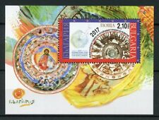 Bulgaria 2017 MNH Intl Yr of Sustainable Tourism for Development 1v M/S Stamps
