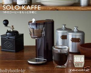RECOLTE Solo Kaffe 1-Cup Mini Coffee Maker Espresso Machine w/ Double Wall Glass