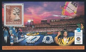 """HONG KONG, 1996, """"OUTSTANDING AT OLYMPIC GAMES"""" S/S MINT NH FRESH GOOD CONDITION"""