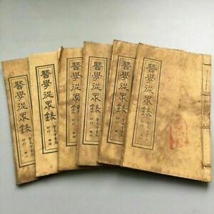 Chinese old Medicine Books ((medicine Case Cong Zhong Record)) 6 books 69 pages