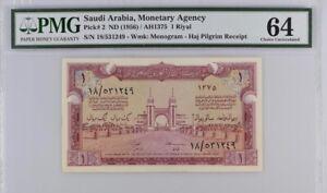 Saudi Arabia 1 Riyals Pick #2 (1956) **UNC** Haj Pelarmage Receipt PMG 64
