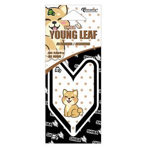 Treefrog Shiba Young Leaf Wakaba hanging air freshener - JDM Squash Scent