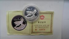 1986 China 10 Yuan Lunar year of the Tiger Silver Proof coin in Case w/ CoA