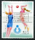 ITALIA Repubblica 2014 Singoli Annata Completa integri MNH **