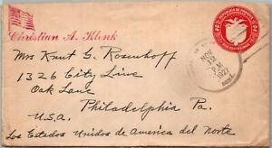 GP GOLDPATH: PANAMA POSTAL STATIONARY 1927 _CV685_P12