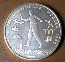 1980 USSR 5 Roubles Moscow Russia Olympics Gorodki Stick Throw Silver BU Coin