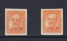 C.R LOTEJ 0614  EDIFIL Nº 740 S/D CON CHARNELA PAREJA UNIDAD 10 EUROS