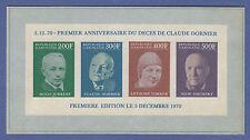 G2) GABON 1970 CLAUDE DORNIER PREMIERE EDITION 1970 Bloc Neuf
