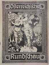 Large Jugendstil Printer's Proof of Brouchure by Ernst Puchinger 1900
