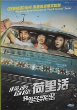 Hollywood Adventures DVD Vicki Zhao Wei Huang Xiao Ming Tong Da Wei NEW Eng Sub