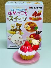 Re-Ment San-X Rilakkuma Korilakkuma Sweets In Dream Miniature Toy Figure #1 a