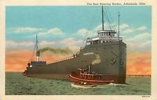 "Ashtabula Ohio~Ore Boat ""Thomas E Dole"" Entering Harbor~Tugboat~1920s Postcard"