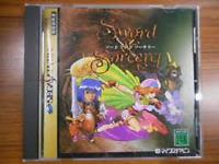 Sega Saturn Sword and Sorcery Japan SS
