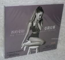 Ariana Grande My Everything [Deluxe Edition] 2014 Taiwan CD w/BOX