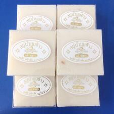 12xK BROTHERS 100% Rice Milk Soap Whitening Herbal Skin Care Acne Face Body Bath