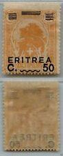 ERITREA - 1922 - 50 c su 5 A Leone Somalia soprastampati (59) - MH