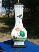 VTG CHINESE Porcelain Table LAMP Wood BASE & Top Phoenix Swan BIRDS Asian
