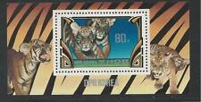 KOREA # 2187 MNH TIGER CUBS.   Souvenir Sheet