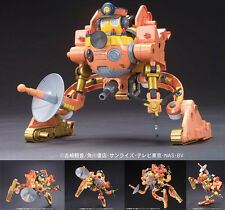Keroro Gunso (Sgt. Frog) king Kururu Robo Super Sea Mode GUNDAM BANDAI NEU / OVP
