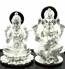 999 Pure Silver Ganesh & Lakshmi / Laxmi Idol / Statue / Murti (Figurine #21)