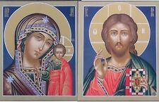 Buy Wedding russian icons in Moscow