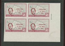 Guernsey SARK 1965 Churchill Liberation INVERTED block 4 1/3 IMPERF PROOF