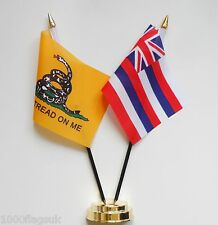 Gadsden & Hawaii Double Friendship Table Flag Set