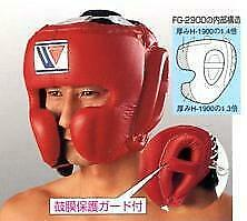Winning Boxing Head Gear Face Guard Type FG-2900 Size M Red Japan