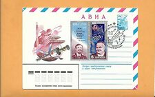 RUSSIAN SPACE COVER 20th ANNIV 1961-1981 NOYTA CCCP 10-2-81