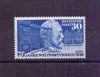Bund 1949 - UPU Stephan - MiNr. 116 postfrisch** - Michel 70,00 € (685)