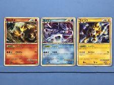 Pokemon card Lottery Legend Promo Entei Suicune Raikou 062,063,064/L-P Rare
