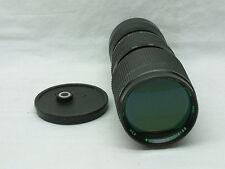 Quantaray MC Auto Zoom 85~210mm 1:3.8 Macro Lens - Pentax Mount