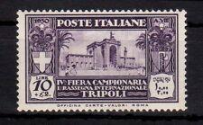 LIBIA 1930 4° Fiera di Tripoli 10+2L MH* Gomma legg. Bicolore (EN)