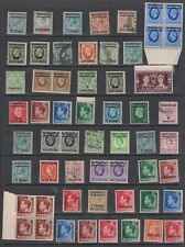 Useful Morocco Agencies used and mint selection