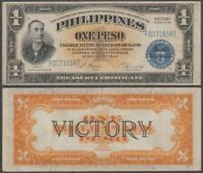 Philippines - WWII Victory Note, 1 Peso, ND (1944), VF++, P-94
