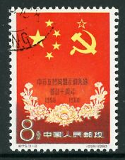 China 1960 PRC C75-2 Women's Day 8 Fen Scott 495 CTO NH S495 ✔️
