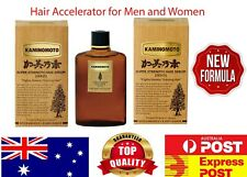 KAMINOMOTO Super Strength Hair Serum (Gold) - Hair Accelerator for men and women