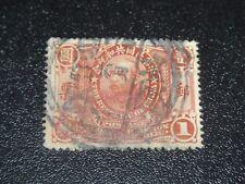 CHINA 1912 Sc#199 $1 Presidents Yuen Shih Kai Stamp Postal Used w/Nice Cancel