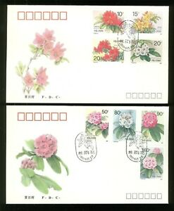 China H15 2 FDC 1991 8v Plants Flowers Rhododendron