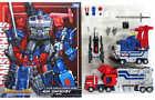 JP FS Takara Tomy Transformers Legends LG-EX GOD GINRAI SUPER ROBOT LIMITED LGEX