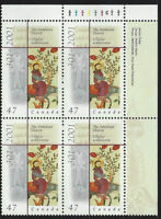 "2001 Canada SC#1905 ""Armenian Church""  0.47¢ - Upper Right -Block 4 MNH"