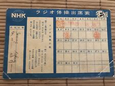 Japanese Department Store Customer Loyalty Card For Purchases Vintage 1950s